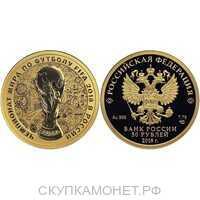50 рублей 2018 СПМД чемпионат мира proof, фото 1