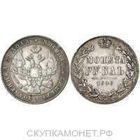 1 рубль 1846 года, MW, хвост орла прямой, Николай 1, фото 1