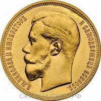 25 рублей 1896 года(золото, Николай 2), фото 1