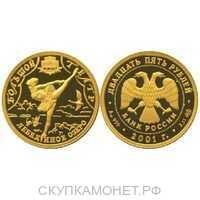 25 рублей 2001 год (золото, 225-летие Большого театра. Лебединое озеро), фото 1