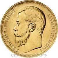 37 рублей 50 копеек 1902 года - 100 франков(золото, Николай 2), фото 1