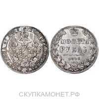 1 рубль 1848 года, орел 1847-1849, Николай 1, фото 1