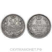 20 копеек 1848 года, орел 1849-1851, Николай 1, фото 1