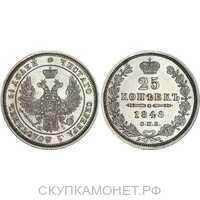25 копеек 1848 года, орел 1850-1855, Николай 1, фото 1