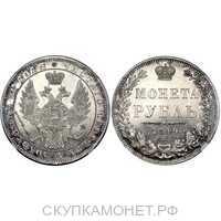1 рубль 1849 года, Св. Георгий без плаща, Николай 1, фото 1