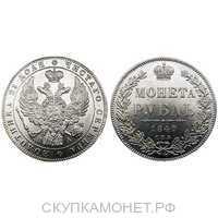 1 рубль 1849 года, орел 1847-1849, Николай 1, фото 1