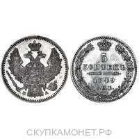 5 копеек 1849 года, Николай 1, фото 1
