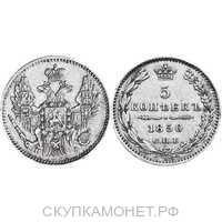 5 копеек 1850 года, орел 1846-1849, Николай 1, фото 1