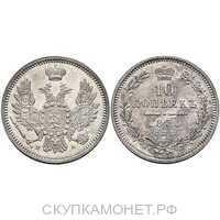 10 копеек 1850 года, орел 1851-1858, Николай 1, фото 1