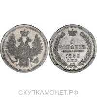 5 копеек 1850 года, орел 1851-1858, Николай 1, фото 1