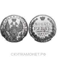 """1 рубль 1853 года, буквы в слове """"РУБЛЬ"""" расставлены, Николай 1, фото 1"""