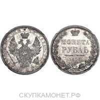 """1 рубль 1853 года, буквы в слове """"РУБЛЬ"""" сближены, Николай 1, фото 1"""