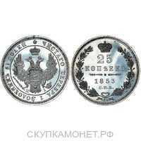 25 копеек 1853 года, реверс корона широкая, Николай 1, фото 1