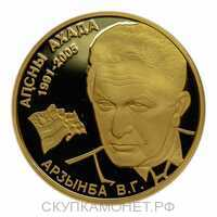 50 Апсар 2008 года, Владислав Ардзинба, фото 1