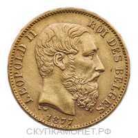 20 франков 1877 года, фото 1