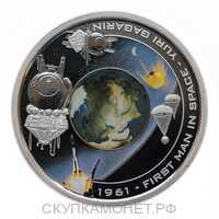 1 Доллар 2008 года, Юрий Гагарин, фото 1
