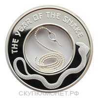 1 Доллар 2013 года, Год Змеи, фото 1