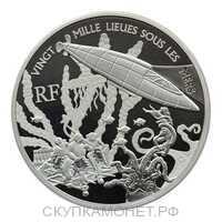1.5 Евро 2005 года, 20 тысяч лье под водой, фото 1