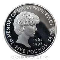 5 фунтов 1999 года, Памяти Принцессы Дианы, фото 1