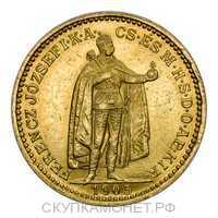 20 корон 1905 года, фото 1