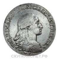 120 грано 1794 года, Неаполь/Регулярный выпуск, фото 1