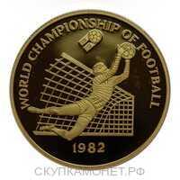 250 Долларов 1982 года, ЧМ по футболу 1982, фото 1