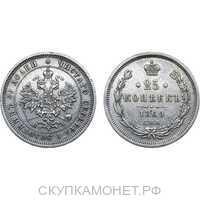 25 копеек 1869 года СПБ-НI (Александр II, серебро), фото 1