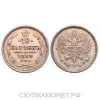 10 копеек 1863 года СПБ-АБ (серебро, Александр II)., фото 1
