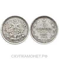 5 копеек 1861 года СПБ-ФБ (серебро, Александр II), фото 1