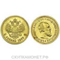 5 рублей 1893 года (золото, Александр III), фото 1