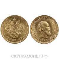 5 рублей 1894 года (золото, Александр III), фото 1