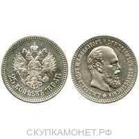 25 копеек 1894 года (Александр III, серебро), фото 1