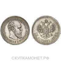 20 копеек 1888 года (Александр III, серебро), фото 1