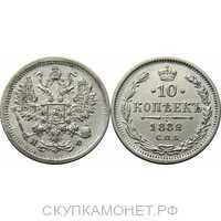10 копеек 1882 года (серебро, Александр III), фото 1