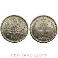 10 копеек 1886 года (серебро, Александр III), фото 1