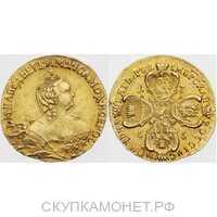 5 рублей 1756 года, Елизавета 1, фото 1