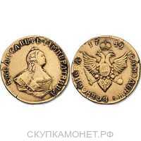 1 червонец 1742 года, Елизавета 1, фото 1