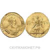 1 червонец 1749 года, Елизавета 1, фото 1