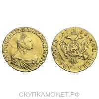 2 рубля 1756 года, Елизавета 1, фото 1