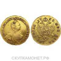 2 рубля 1758 года, Елизавета 1, фото 1