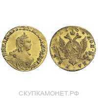 1 рубль 1758 года, Елизавета 1, фото 1