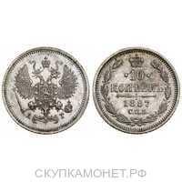 10 копеек 1887 года (серебро, Александр III), фото 1