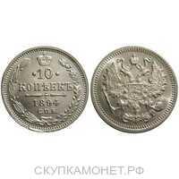 10 копеек 1894 года (серебро, Александр III), фото 1