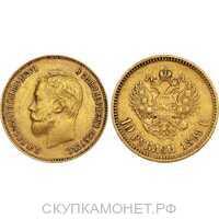 10 рублей 1899 года, АГ (золото, Николай 2), фото 1