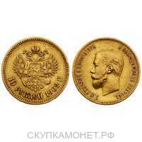 10 рублей 1902 года (АР) (золото, Николай II), фото 1