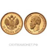 10 рублей 1906 года (АР) (золото, Николай II), фото 1