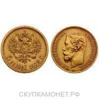 5 рублей 1902 года (АР) (золото, Николай II), фото 1