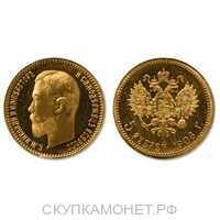 5 рублей 1906 года (ЭБ) (золото, Николай II), фото 1