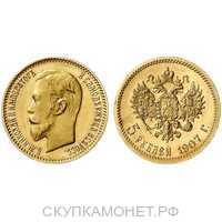 5 рублей 1907 года (ЭБ) (золото, Николай II), фото 1