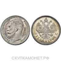 1 рубль 1904 года (АР, Николай II, серебро), фото 1